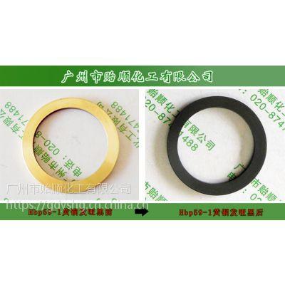 【贻顺】供应铜常温发黑剂 常温发黑、仿古及防腐处理