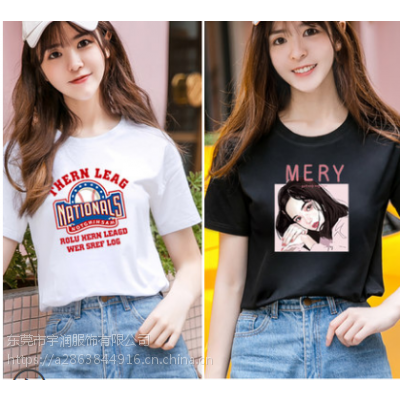 2-3元T恤清货时尚女装T恤便宜尾货服装处理女士上衣处理库存服装清