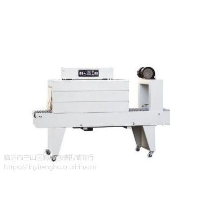 白酒纸箱自动套膜热收缩包装机发快递防污染防破碎