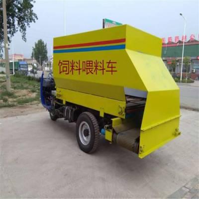 电动撒料车 饲料自动喂料车 多功能小型喂料车
