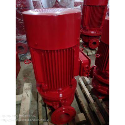 消防泵功率 XBD125-200 3CF认证 喷淋泵