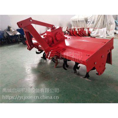 供应优质1.25米-2.5米旋耕机四轮拖拉机带耕地机 农用旋地机