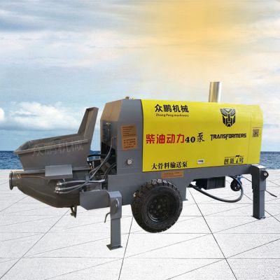 众鹏HB45-40型细石混凝土泵高压40泵大骨料柴油动力泵