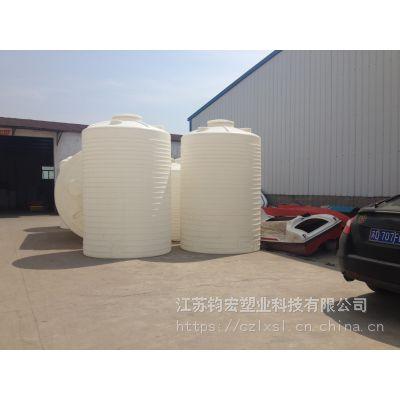 太原娄烦20立方药剂储罐厂家——20000L药剂水箱价格