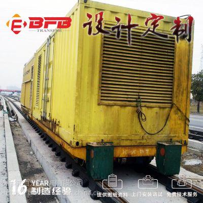 转运钢包供应的带旋转平台KPX-2吨转弯式轨道地轨牵引车 铁路特种车辆百分百定制 环保高效