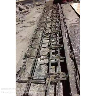 芜湖市【混凝土路面修补料】复杂路面修补简单快捷