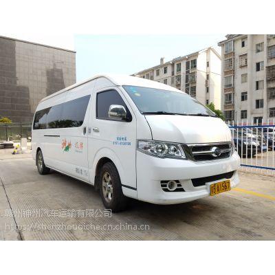 赣州包车17座金龙小巴客车租车带司机机场接送国内旅游包车商务考察用车