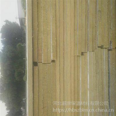 山西介休10公分水泥砂浆复合一体板价格