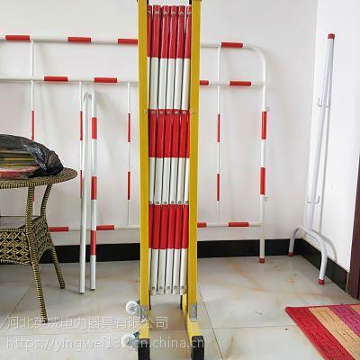 生产绝缘伸缩护栏厂家 供应各种尺寸绝缘围栏 产品详情介绍