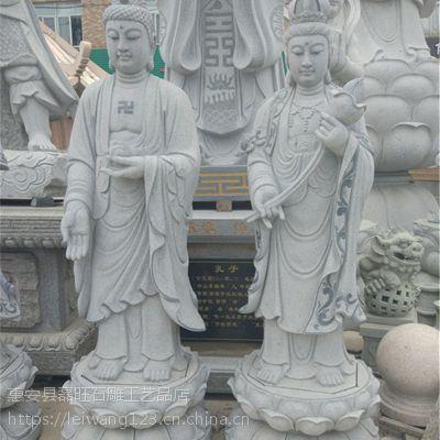 福建惠安石材观音佛像寺庙宗教供奉摆件青石石雕释迦摩尼佛