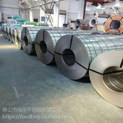 0.6mm304不锈钢卷带厂家深圳304不锈钢带价格