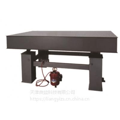 供应良益LPT-3气垫式精密隔振平台