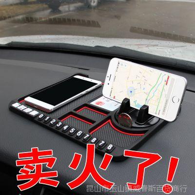 防滑垫车载手机支架多功能汽车用车内硅胶仪表台支撑导航架手机座