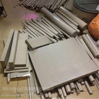 原装进口纯料PEEK板 聚醚醚酮棒 黑色耐高温peek材料 零切