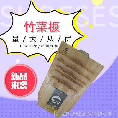 出售竹菜板 供应竹菜板 规格齐全