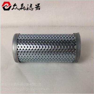折叠玻纤液压油滤芯2.0030H20XL-A00-0-M定制滤芯抗腐