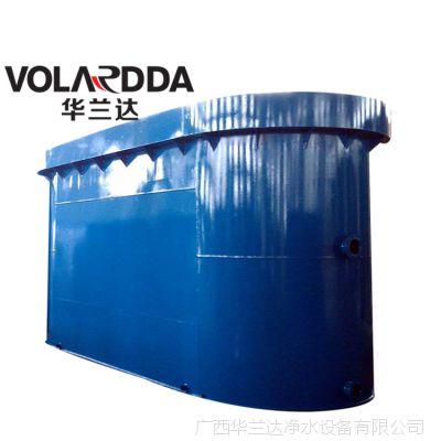 广西华兰达水处理设备厂家长期承接农村饮用水工程 一体化净水设备