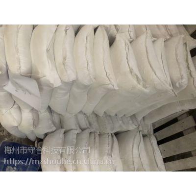 销售梅州新型环保阻燃剂塑料涂料油漆