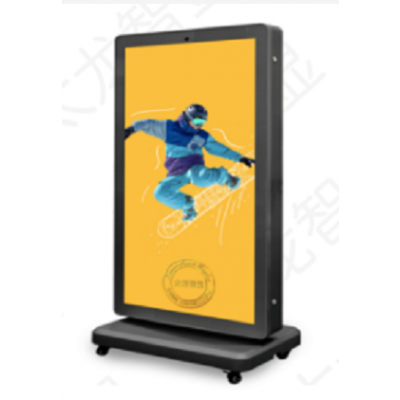P3.84 60寸智能LED广告机-高清LED广告屏定制厂家,太龙智显