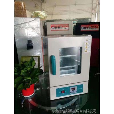 佳邦专业生产工业烤箱 非标定制 小型试验箱