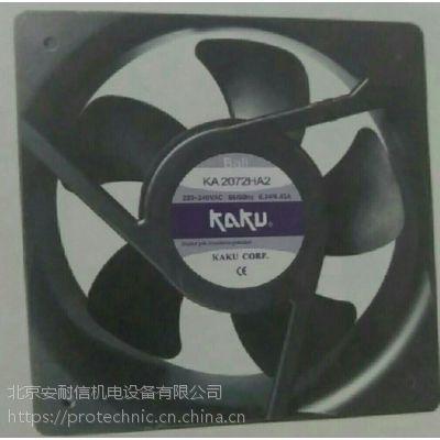 13 机柜风机,卡固交流散 热风机 KA2208HA2-4 轴流风机