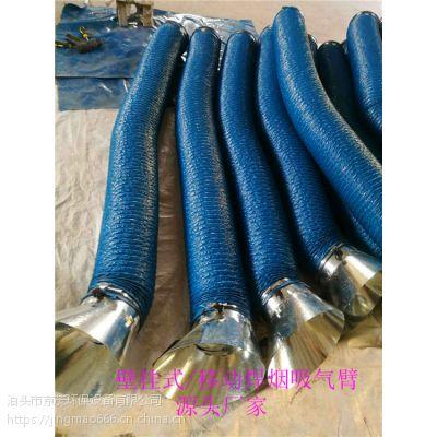 江苏3米壁挂式吸气臂供货厂家