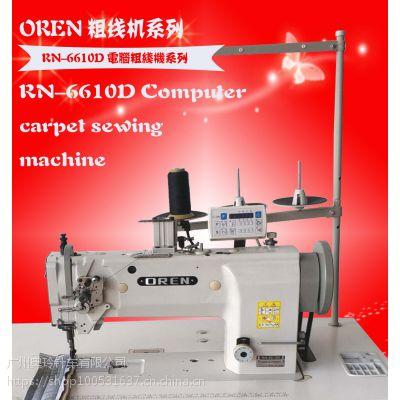 奥玲RN-6610D 厂家直销皮革电脑车自动剪粗线机