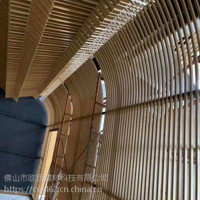 岳阳木纹铝方通供应厂家 规格随意定制_欧百得