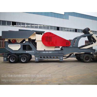 恒美百特供应1210反击式破碎机 标准打石子机生产线 免费设计