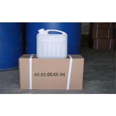南京有机功能硅烷-能德新材料 -有机功能硅烷厂家