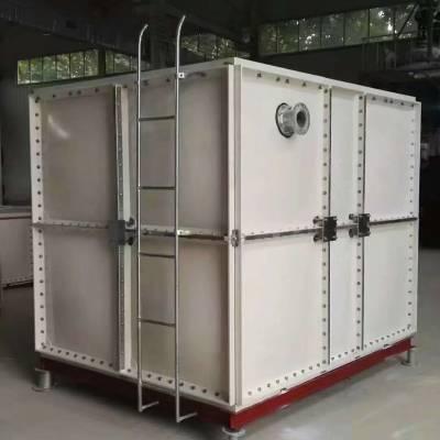 山东玻璃钢水箱厂家供应 玻璃钢水箱300立方多少钱 新闻玻璃钢水箱300立方