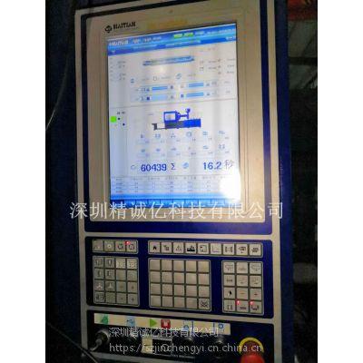 维修海天注塑机科霸电脑主板KEBA CP252/P