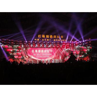 广州答谢会舞台搭建公司 上海芙祥文化传播有限公司