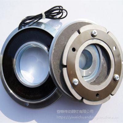 MIKIPULLEY三木普利电磁离合器101-10-13G现货供应