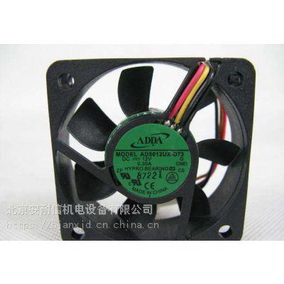 销售 原装ADDA 24V 12038大风量轴流风扇 AD1224UB-F9BGP(FM)