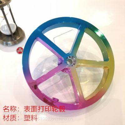 重庆3d打印塑料加工服务原装现货