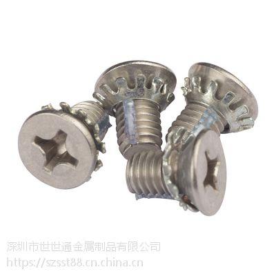 防松螺丝定制不锈钢十字槽沉头机丝防松螺丝生产厂家直销