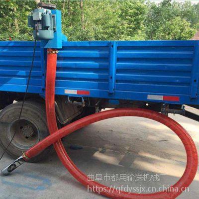 专业订制车载吸粮机生产商防尘 粉料输送机
