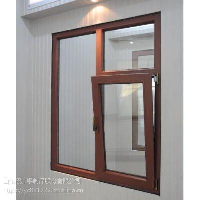 供应优质节能铝塑共挤门窗