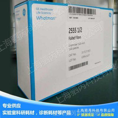 英国Whatman Grade2555 1/2预折叠定性滤纸320MM 100/PK