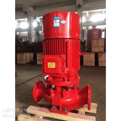 品牌泵业销售XBD9.4/40-L消防泵/立式管道离心泵,XBD9.6/40-L喷淋泵/室外消火栓泵