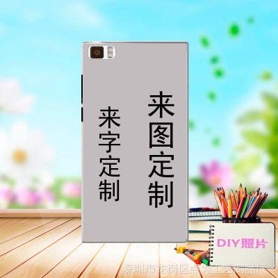 小米M3/米3/Mi3/小米MAX手机壳套自定义照片DIY图案来图定做加工