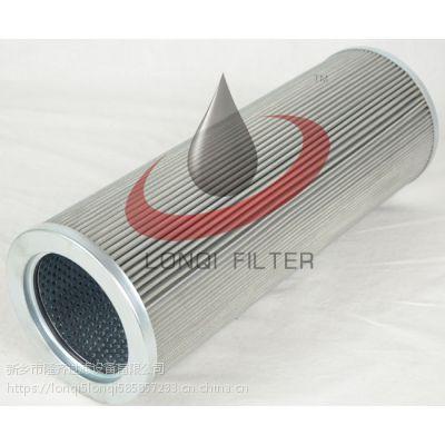 HC8300FKT8H颇尔液压油滤芯厂家就找隆齐玻璃纤维材质