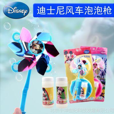 迪士尼儿童吹泡泡玩具大号泡泡枪男孩女孩泡泡浓缩液米奇公主款