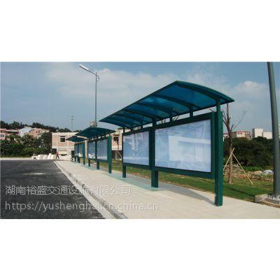 订购新农村公交招呼站台材料-湘潭政府仿古公交站台如何设计-找湖南裕盛