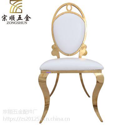 宗顺家具出售不锈钢宴会椅 金属竹节椅 支持加工定制
