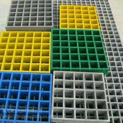 玻璃钢格栅/玻璃钢树穴盖板/林园专用盖板25格栅/景龙常年生产