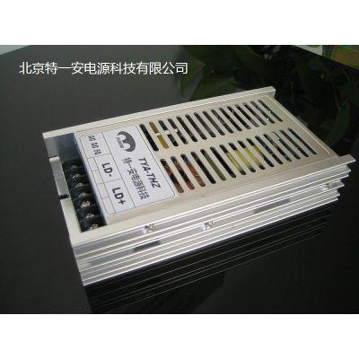 TNZ-48V02A 二极管激光器驱动电源 二极管激光驱动电源 二极管激光电源