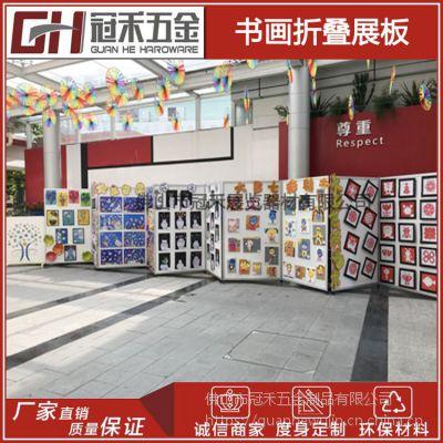 美术画展展示架 画廊展览展架 幼儿园绘画作品展板 带滑轮折叠展板屏风
