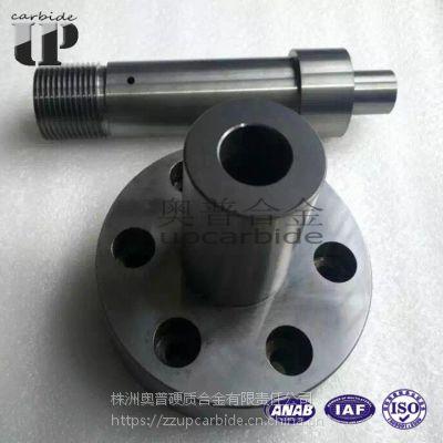 耐磨耐热硬质合金YG8轴和法兰盘组合 钨钢零件 非标合金零件加工定制
